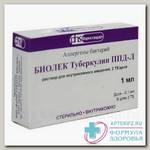 Биолек Туберкулин ППД - Л р-р внутрикожного введ 2ТЕ/доза амп 1 мл (10 доз) фл N 1