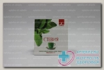 Стевия - Биокор напиток чайный 25г N 1