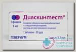 Диаскинтест аллерген туберкулезный рекомбинантный п/к введ 1 доза -0,1 мл фл 30 доз(3 мл) N 1