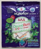 Леденцы селеновит spo б/сахара 30г БАД N 1