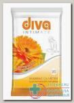 Влажные салфетки д/интим гигиены Diva Intimate с календулой N 20