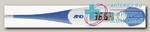 Термометр DT-623 электр цифр N 1