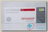 Лерникор тб 20 мг N 28
