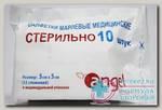 Салфетки марлевые стерильные 5х5 см 12 сложений в инд упак N 10