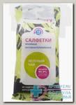 Cleanberry а/бакт влажные салфетки д/рук зеленый чай N 10