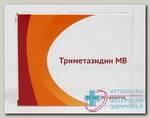 Триметазидин МВ тб 35 мг N 30