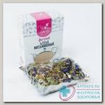 Чайные изыски фиточай алтая витаминный 50г N 1