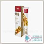 Сплат зубная паста отбеливающая Gold 75 мл N 1