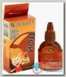 Повидон-Йод кожный антисептик 20мл с кисточкой д/наруж прим N 1
