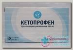 Кетопрофен супп рект 100мг N 10