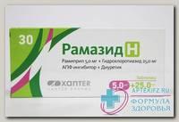 Рамазид Н тб 5/25 мг N 30