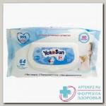 YokoSun детские влажные салфетки универсальные с клапаном N 64