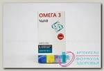 ВиаВит Омега-3 капс 1000 мг капс N 30