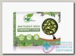 Фитодол N24 паразит-стоп травяной чай 2г N 60