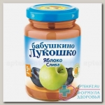 Баб лукошко Пюре яблоко/слива сах 5+ 200г N 1