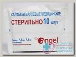 Салфетка стерильные марлевые 7,5 х 7,5 см 8-слойная N 10