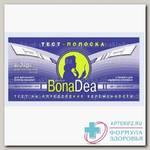 BonaDea тест-полоска для определения беременности N 1