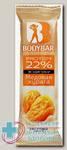 Bodybar батончик с высоким содержанием протеина медовая курага в йогуртовой глазури 50 г N 1