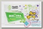 Чай детс травяной Профессор Травкин с алтеем +4мес ф/п 1,5г Здоровье N 20