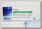 Ципрофлоксацин тб 250мг N 10