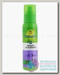 Gardex Naturin спрей от комаров 100мл 3ч защиты N 1
