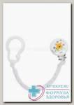 Nuk Disney Винни клипса д/соски-пустышки с цепочкой прозрачная N 1