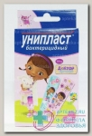 Унипласт набор детских бактерицидных пластырей Доктор Плюшева N 20
