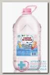 Святой источник Светлячок вода д/детей 5л негаз N 1