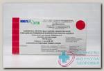 Сыворотка против яда гадюки обыкновенной р-р д/и 150 ЛЕ/доза 1 амп 1 доза + шприц N 1