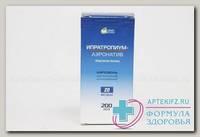 Ипратропиум -аэронатив аэрозоль д/ингаляций 20 мкг/доза 200 доз N 1