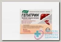 Гепатрин капс N 60