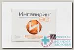 Ингавирин капс 60 мг д/детей с 7 лет N 7