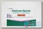 Комбоглиз Пролонг тб 1000 мг+ 5 мг N 28