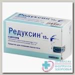 Редуксин капс 15 мг N 60