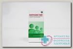 Мирамистин р-р 0,01% 50мл урологический аппликатор N 1