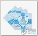 Салфетка антисептическая спиртовая стер 60х100мм N 20