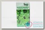 Подорожник листья Иван-чай фильтр-пак 1,5г N 20