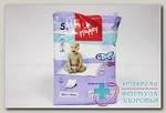 Пеленка гигиеническая д/детей Хэппи Софт 60X90 N 5