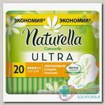 Прокладки Натурелла Ультра Нормал Camomile с крылышками дерма крем N 20