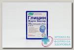 Глицин форте Эвалар тб 300 мг N 60