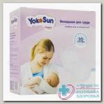 YokoSun вкладыши д/груди N 30
