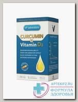 Curcumine & Vitamine D3 восстановитель после нагрузок капс N 60