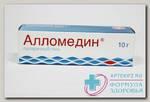 Алломедин гель 10г N 1