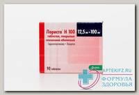 Лориста Н 100 тб п/о плен 100/12,5 мг N 90