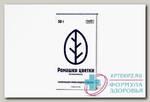 Ромашка цветки Здоровье пачка 50г N 1