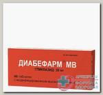 Диабефарм МВ тб с модифиц высвобождением 30мг N 60