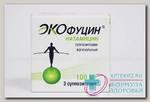 Экофуцин супп вагин 100 мг N 3