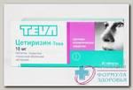 Цетиризин - Тева тб п/о плен 10 мг N 20