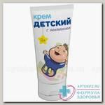 РК крем детский с пантенолом 50мл 0+ N 1