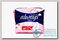 Прокладки Always Sensitiv ультра супер плюс N 8